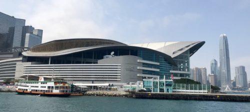 Convention Center Hong Kong